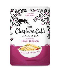 Cheshire Cat's Garden Senior Sterilised